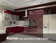 Фабричные кухни