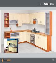 кухня новая Лира фабричная в наличии