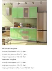 Кухня(6м2 - 7м2) Анна